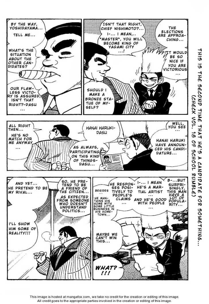 School Rumble Z 5 Page 3