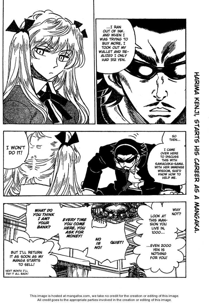 School Rumble Z 6 Page 2