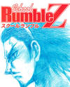 School Rumble Z