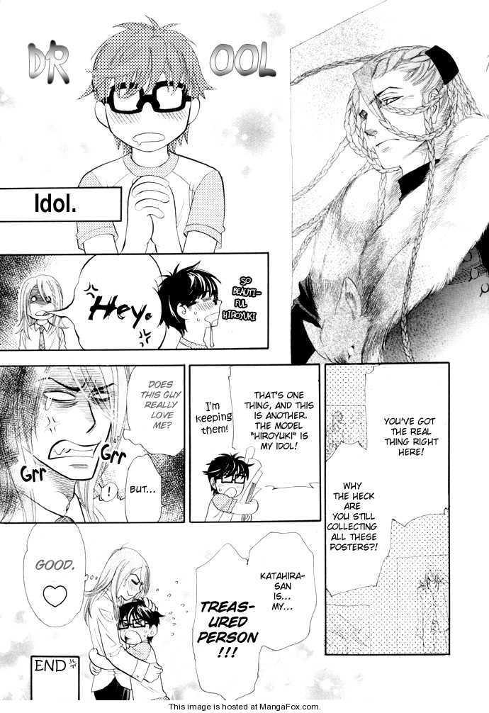 Yuuwaku Sentiment 6 Page 2