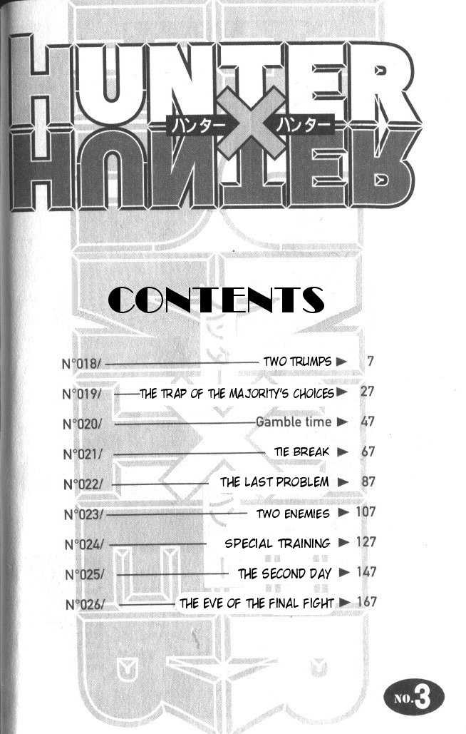 Hunter X Hunter 18 Page 2