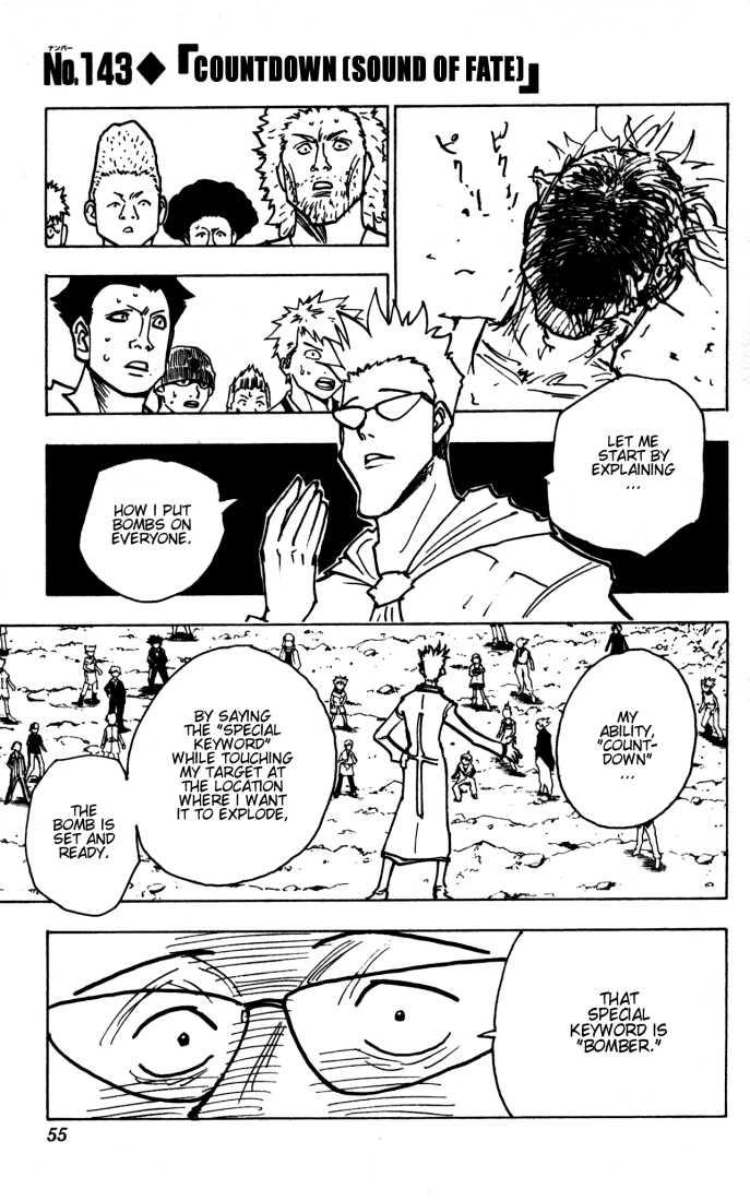 Hunter X Hunter 143 Page 1