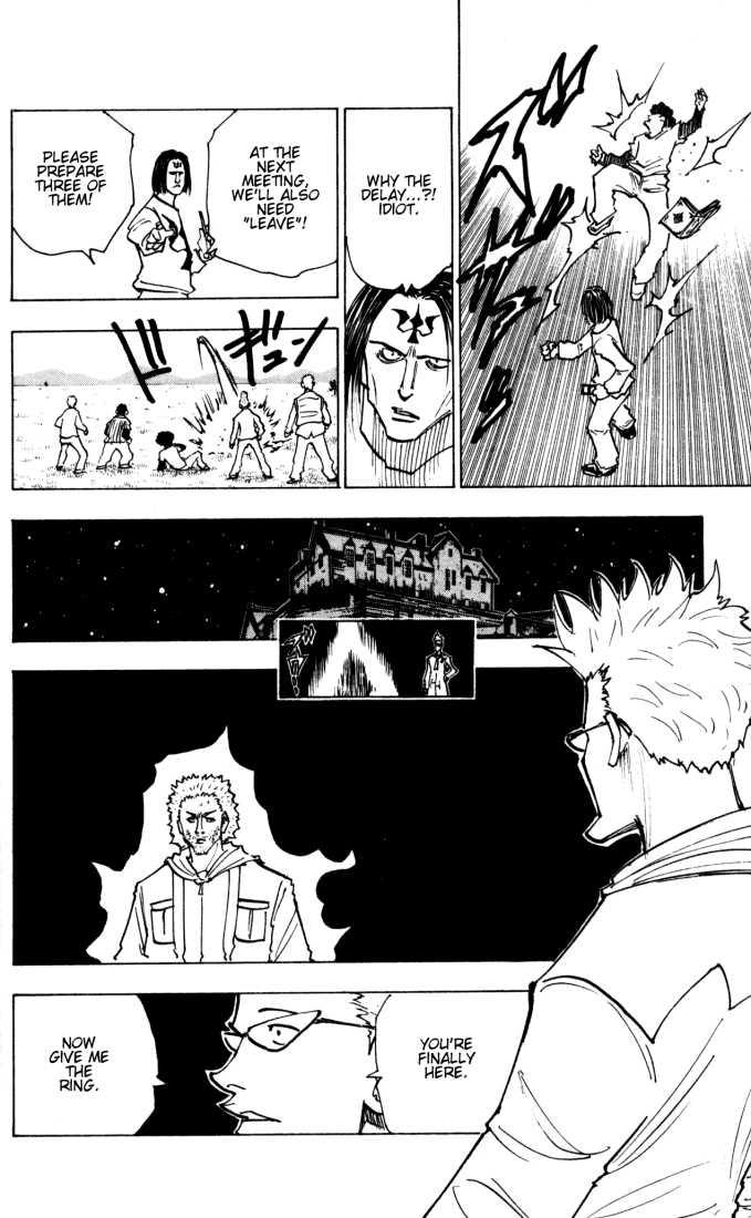 Hunter X Hunter 144 Page 4