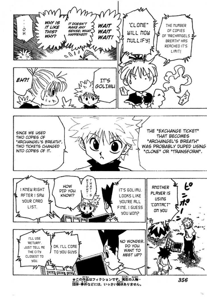 Hunter X Hunter 182 Page 4