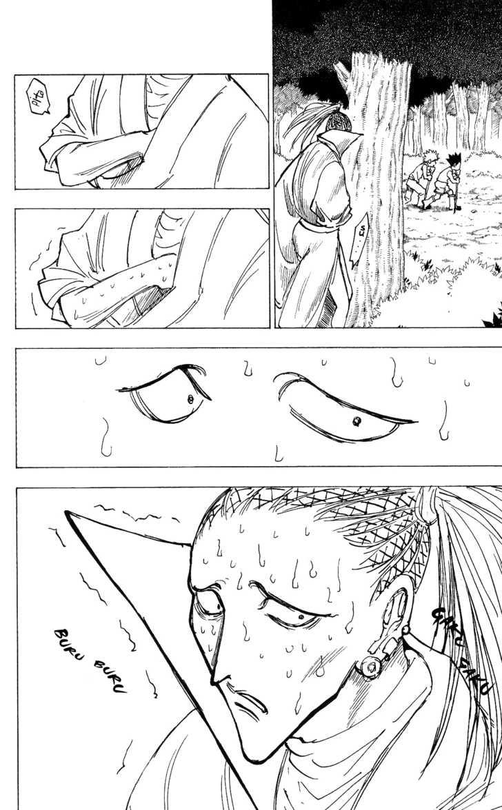 Hunter X Hunter 205 Page 2