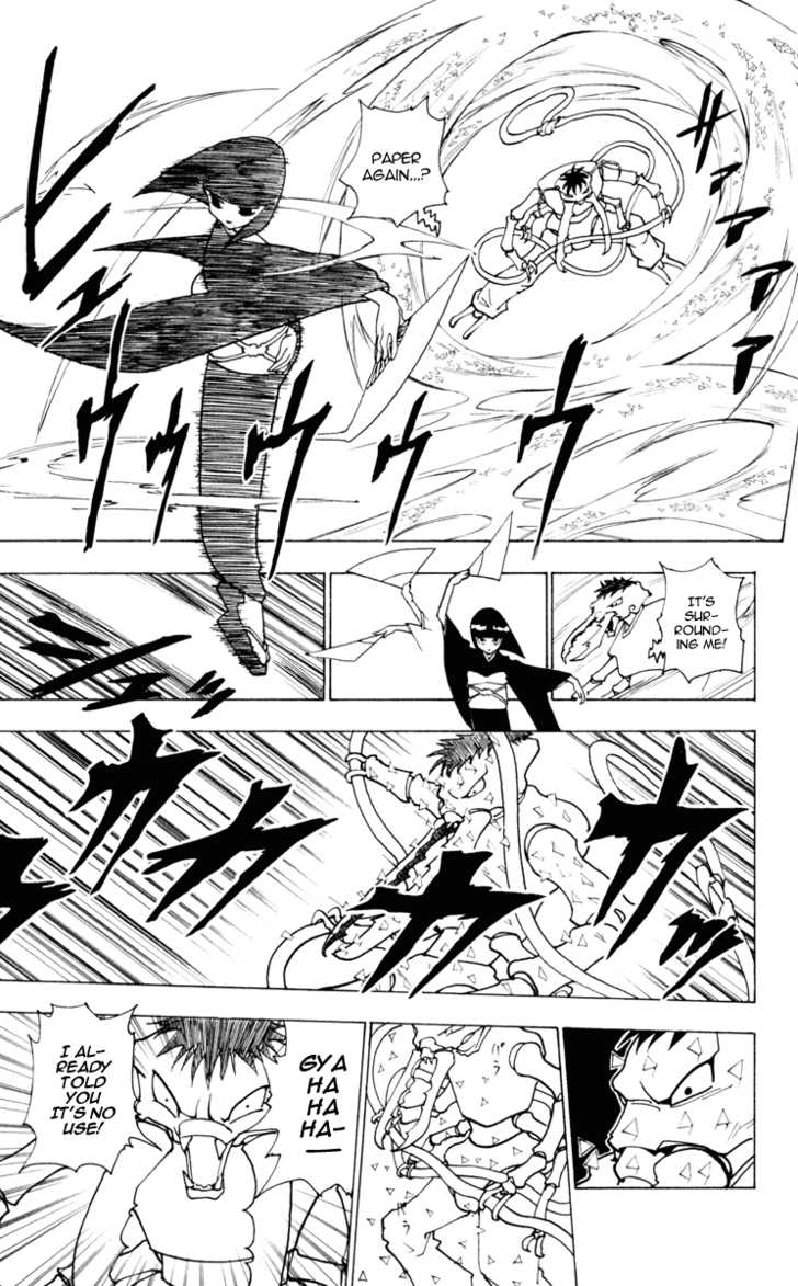 Hunter X Hunter 226 Page 3