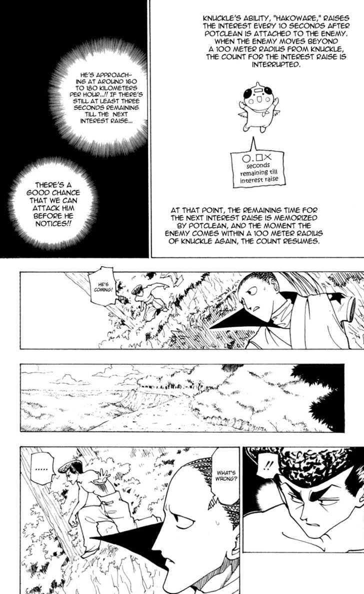 Hunter X Hunter 235 Page 2