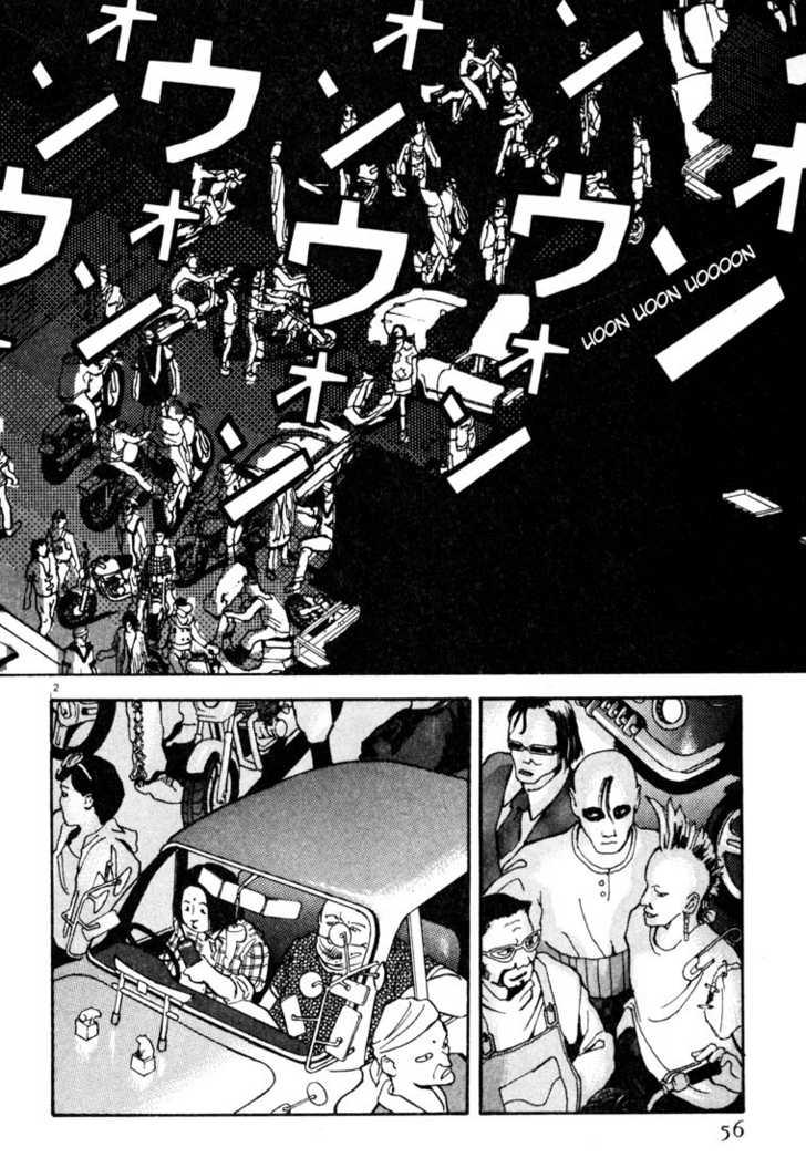 Arigatou 3 Page 2