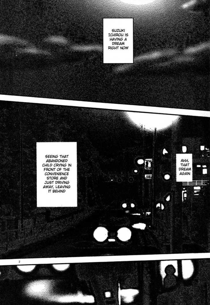 Arigatou 8 Page 2