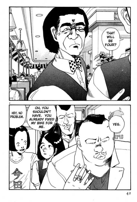 Arigatou 14 Page 2