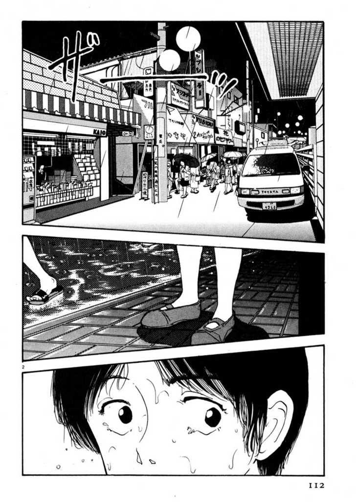 Arigatou 18 Page 2