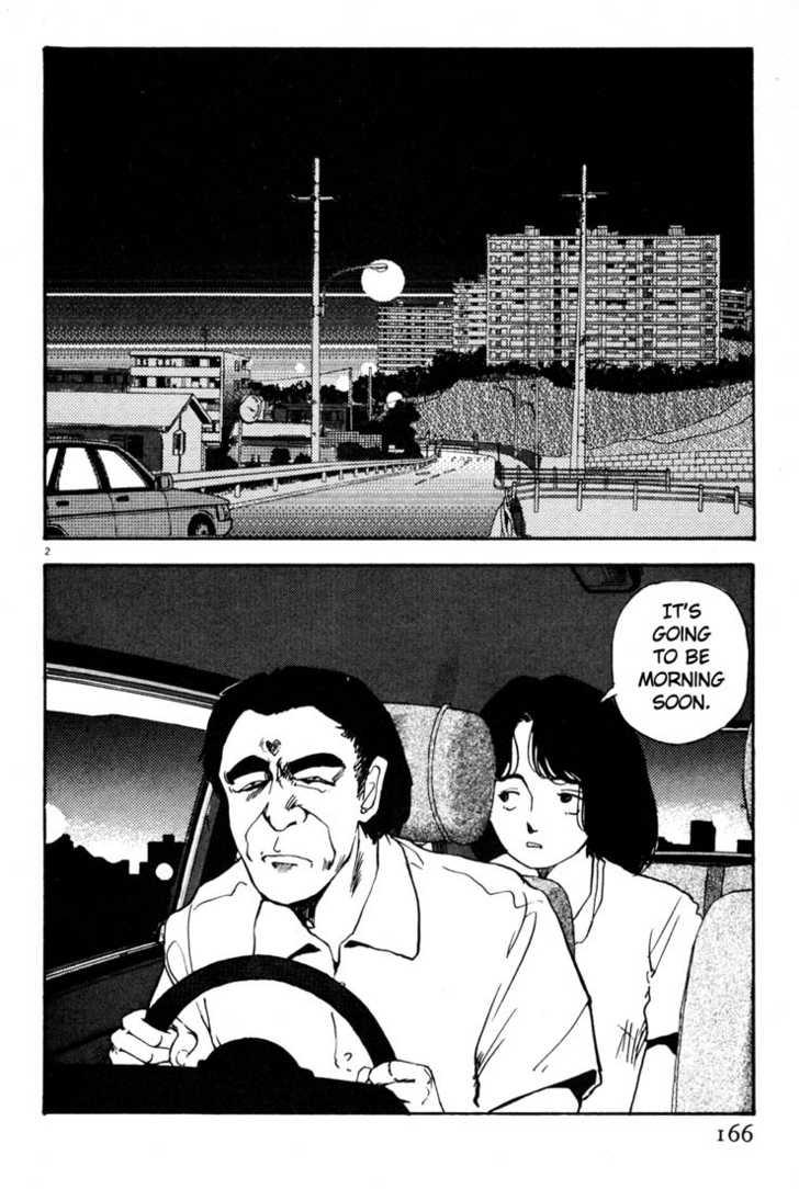 Arigatou 21 Page 2