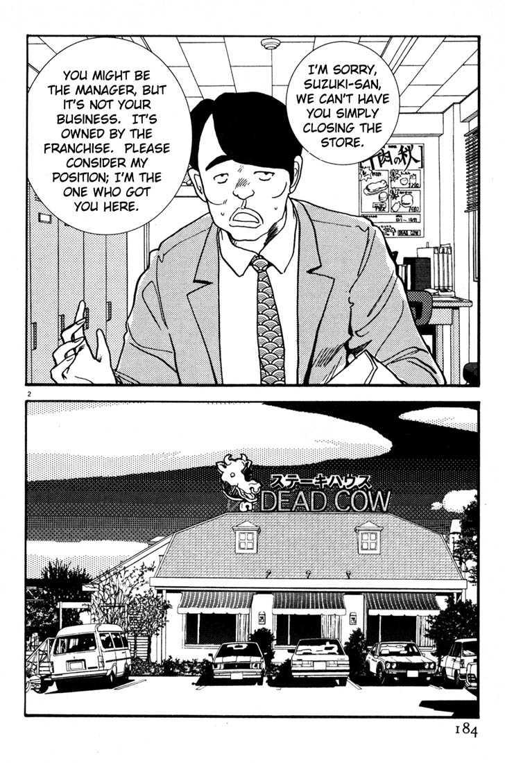 Arigatou 22 Page 2