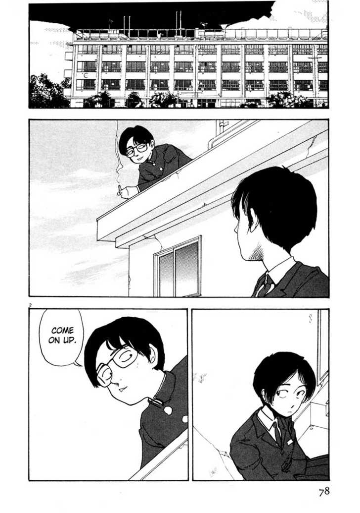Arigatou 28 Page 2