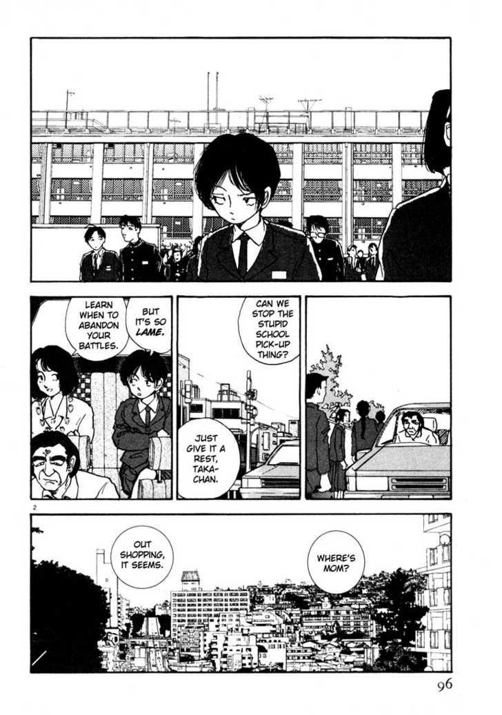 Arigatou 29 Page 2