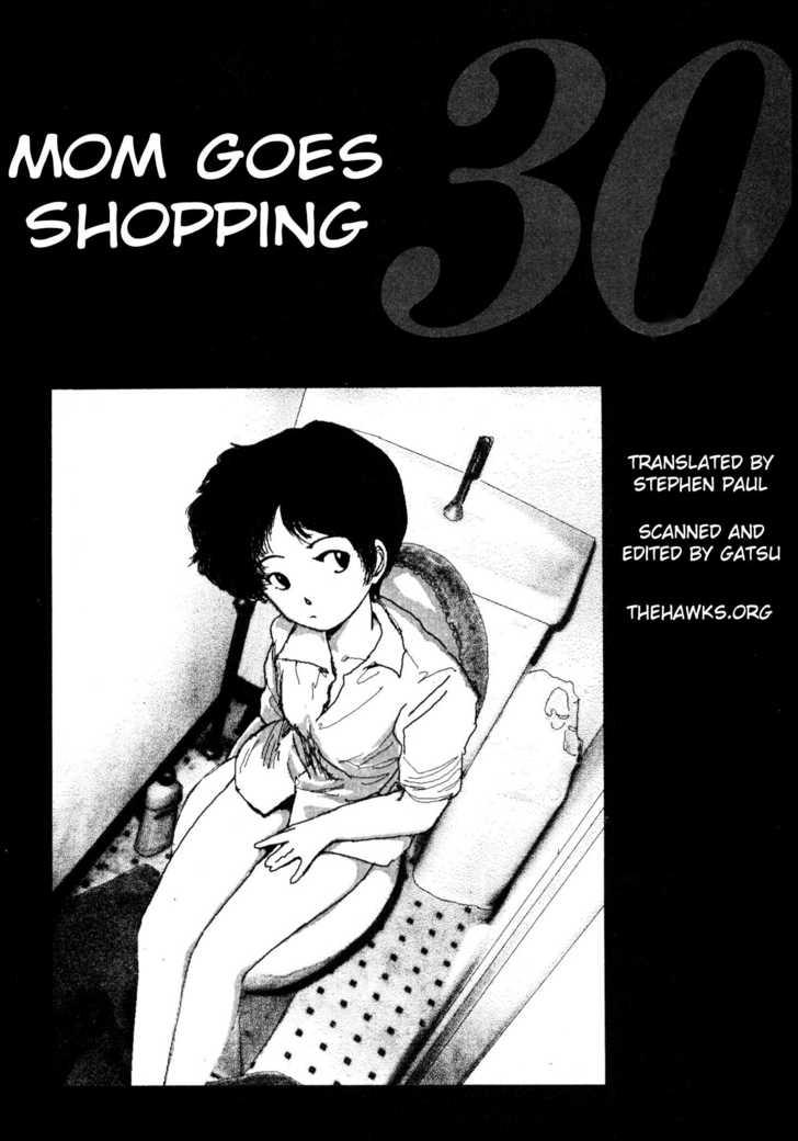Arigatou 30 Page 1