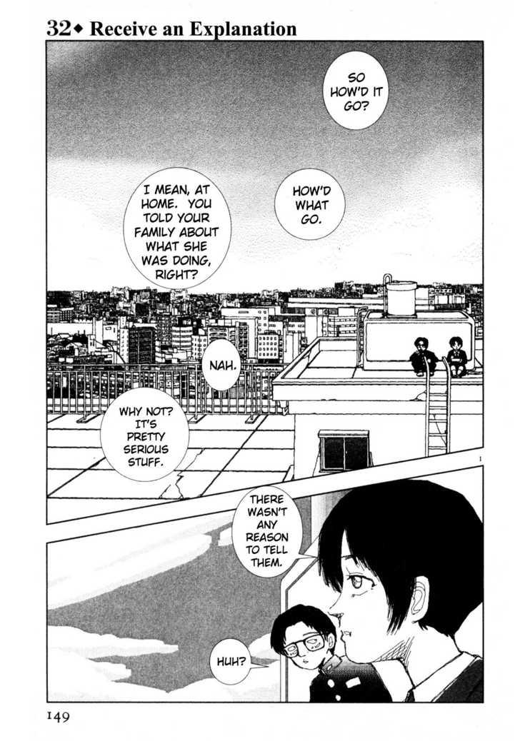 Arigatou 32 Page 1