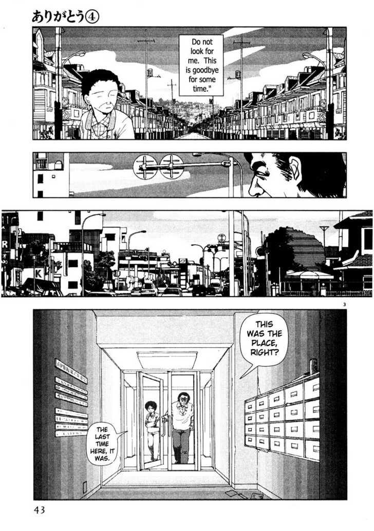 Arigatou 38 Page 3