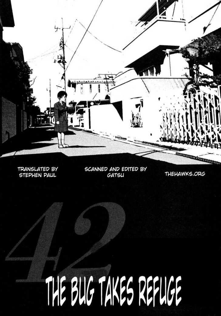 Arigatou 42 Page 1