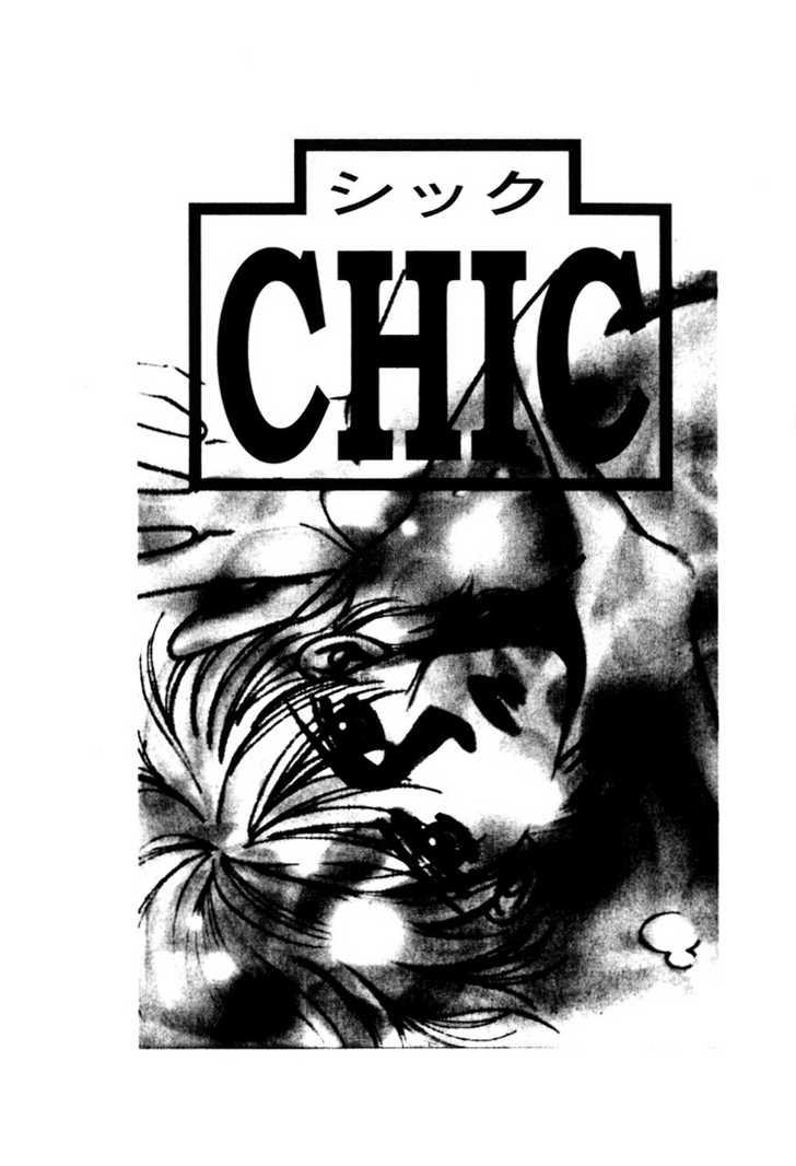 Chic (FUWA Shinri) 1 Page 2