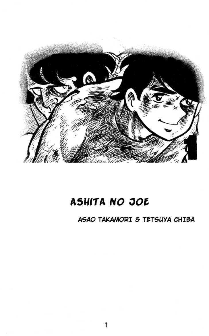 Ashita no Joe 1 Page 2