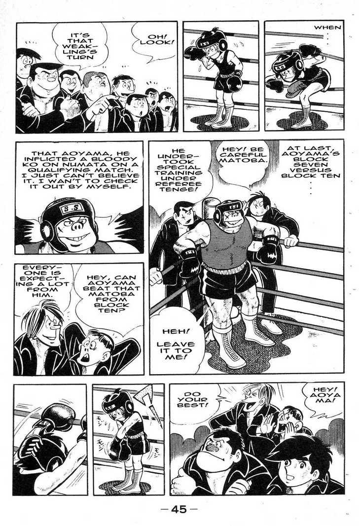 Ashita no Joe 37 Page 1