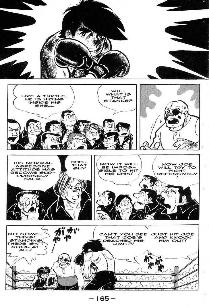 Ashita no Joe 43 Page 2