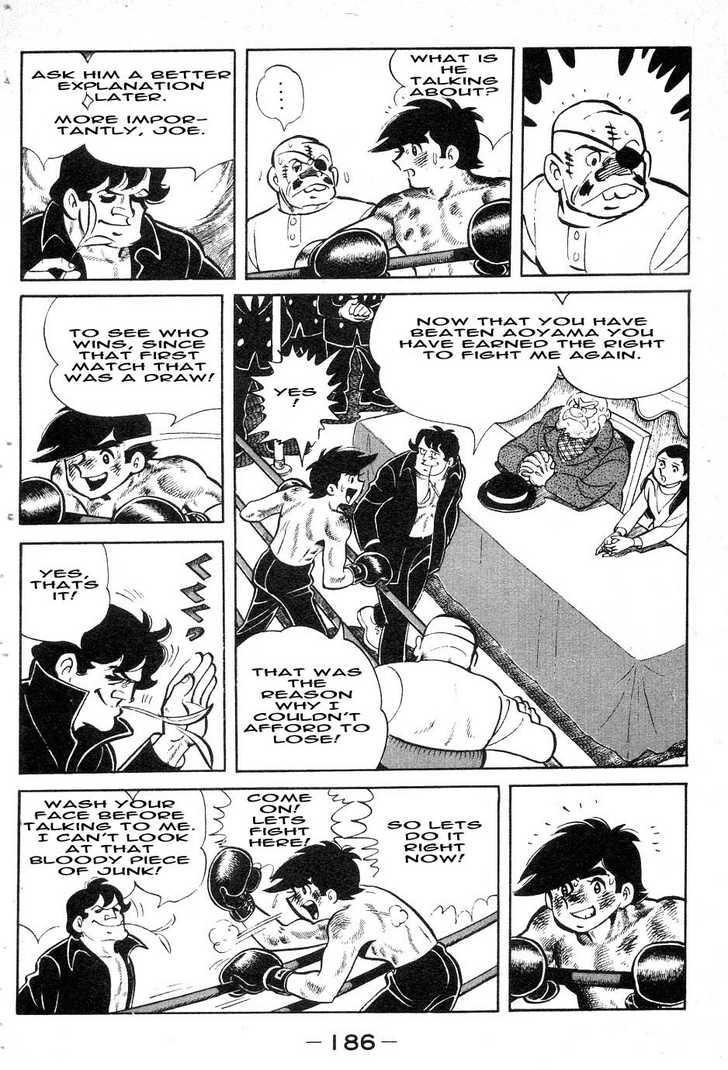 Ashita no Joe 44 Page 2