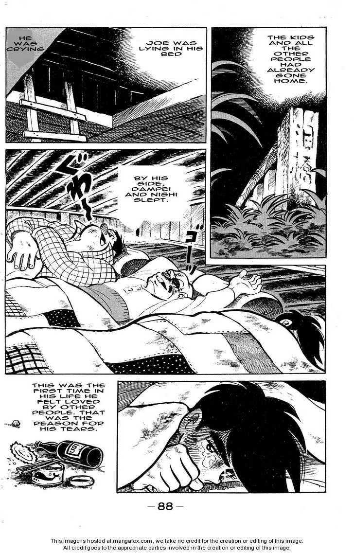 Ashita no Joe 51 Page 4