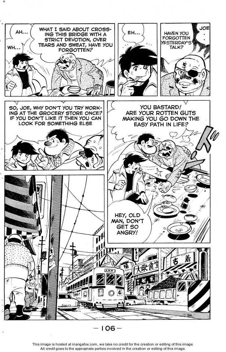 Ashita no Joe 52 Page 2