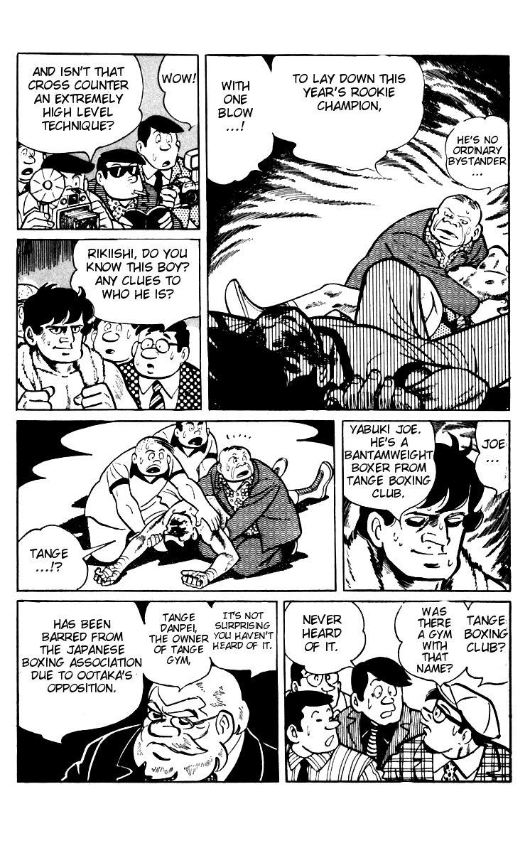 Ashita no Joe 58 Page 4