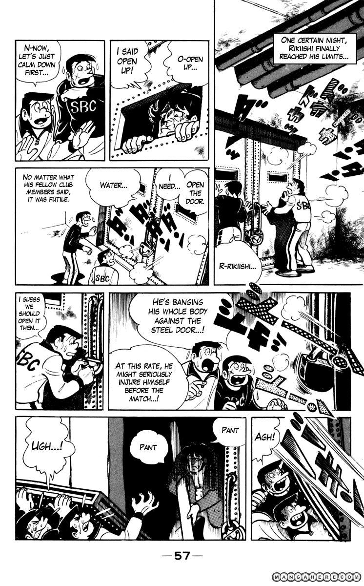 Ashita no Joe 69 Page 1