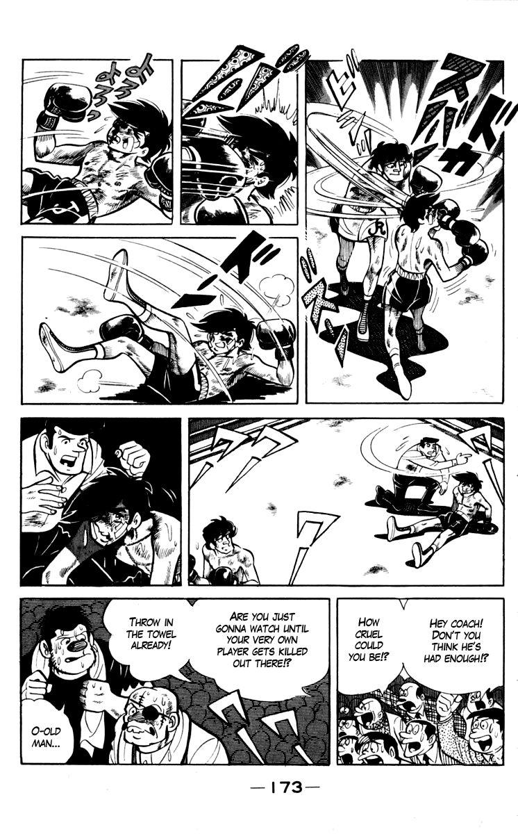 Ashita no Joe 73 Page 2