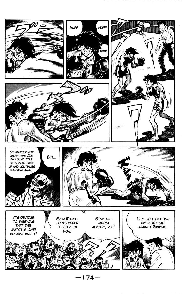 Ashita no Joe 73 Page 3