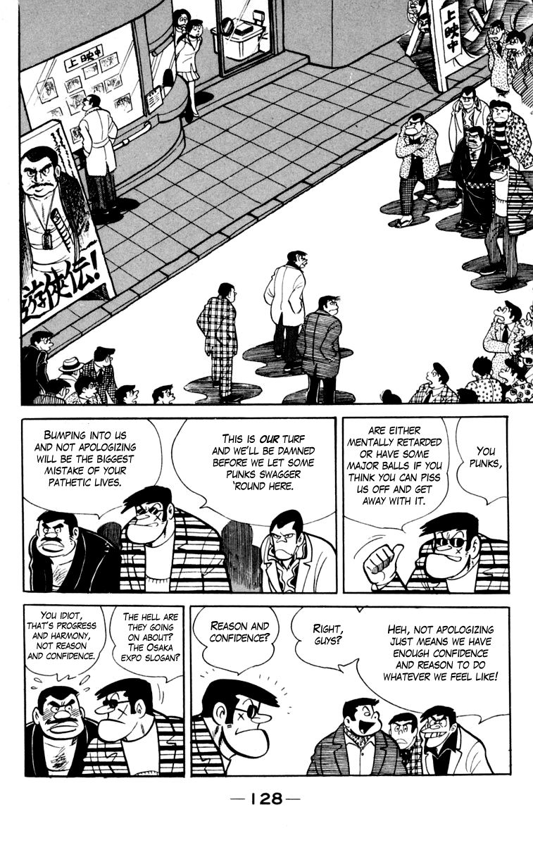 Ashita no Joe 78 Page 2