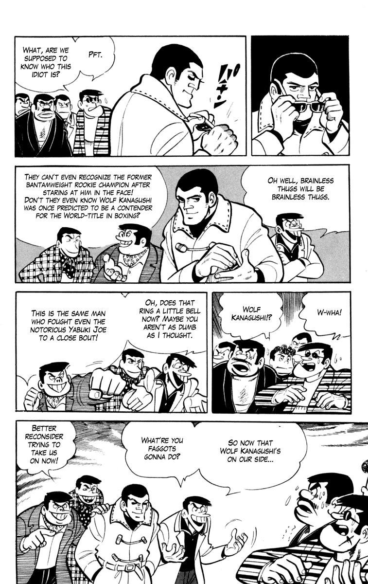 Ashita no Joe 78 Page 4