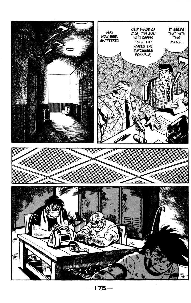 Ashita no Joe 85 Page 1