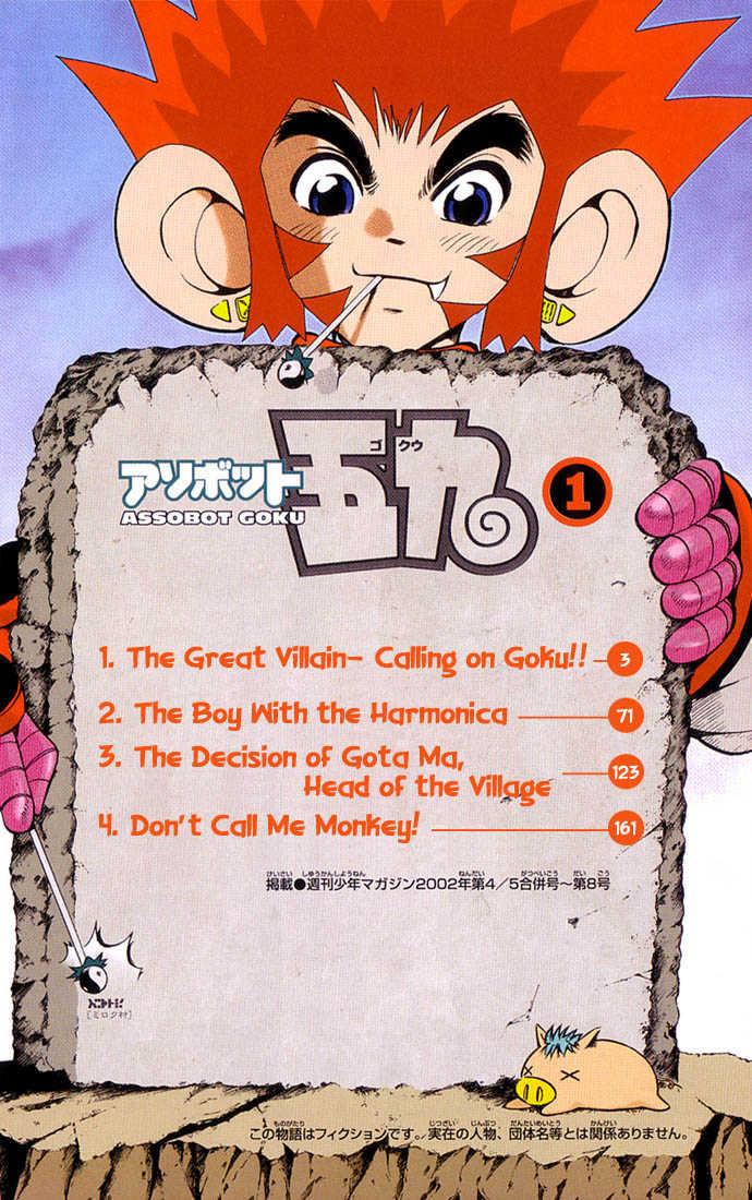 Assobot Goku 1.1 Page 2