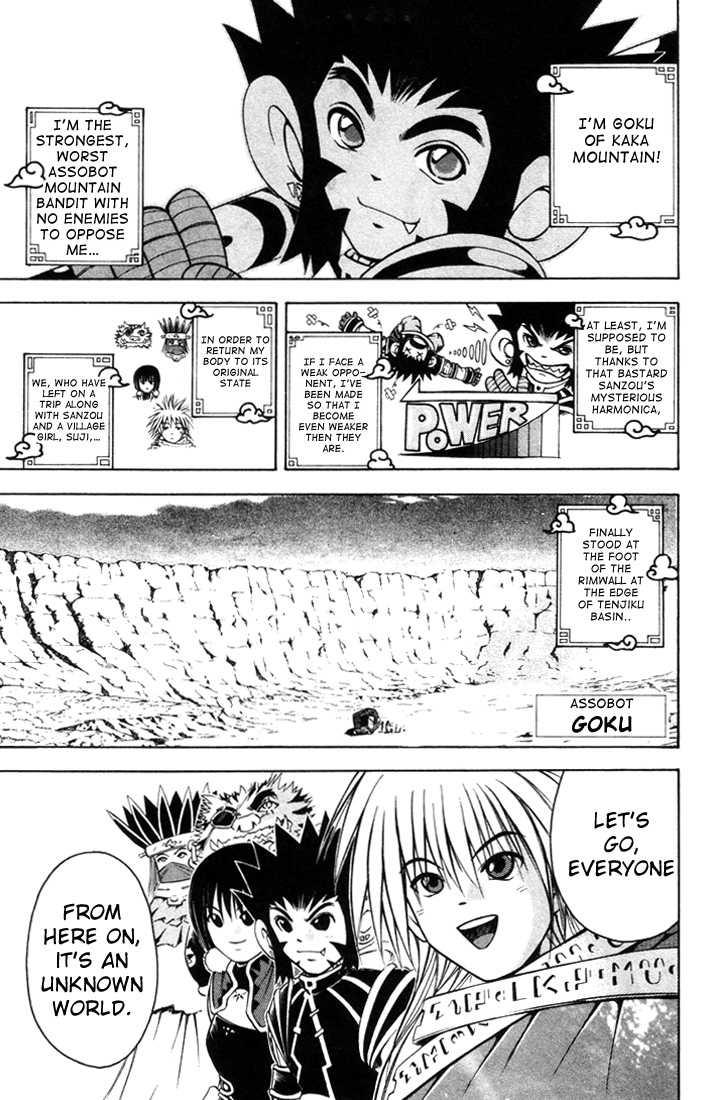 Assobot Goku 9 Page 2