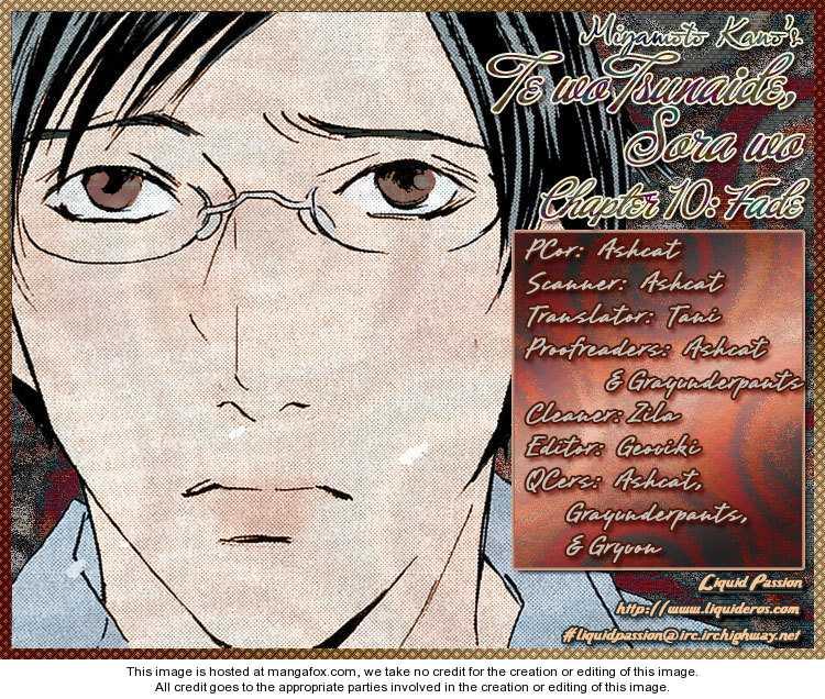 Te wo Tsunaide, Sora wo 10 Page 2