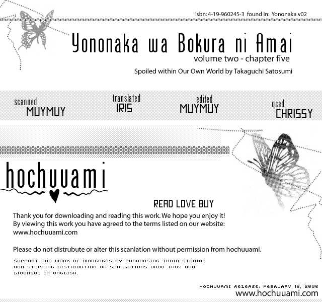 Yononaka wa Bokura ni Amai 5 Page 2