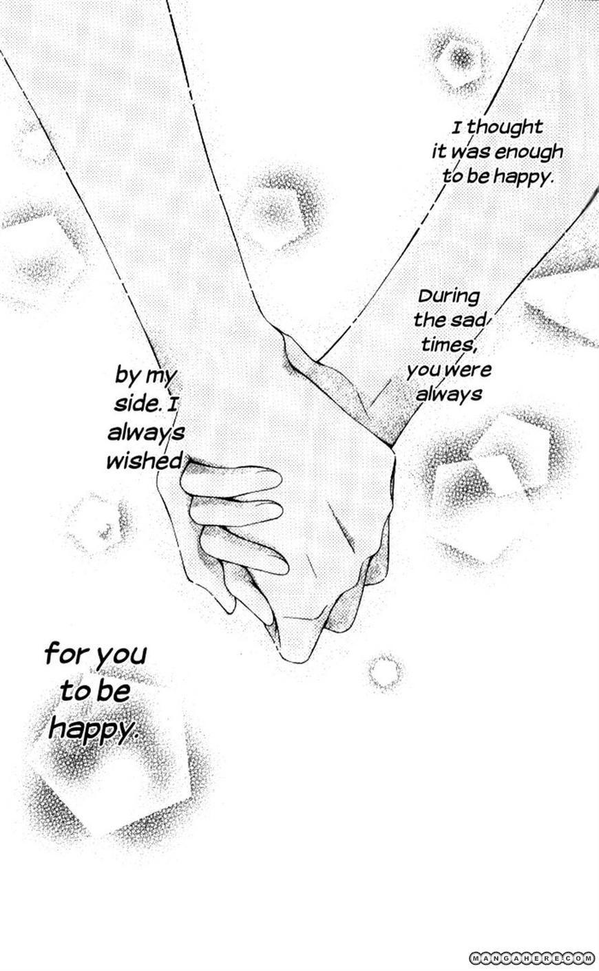Momo 28 Page 2