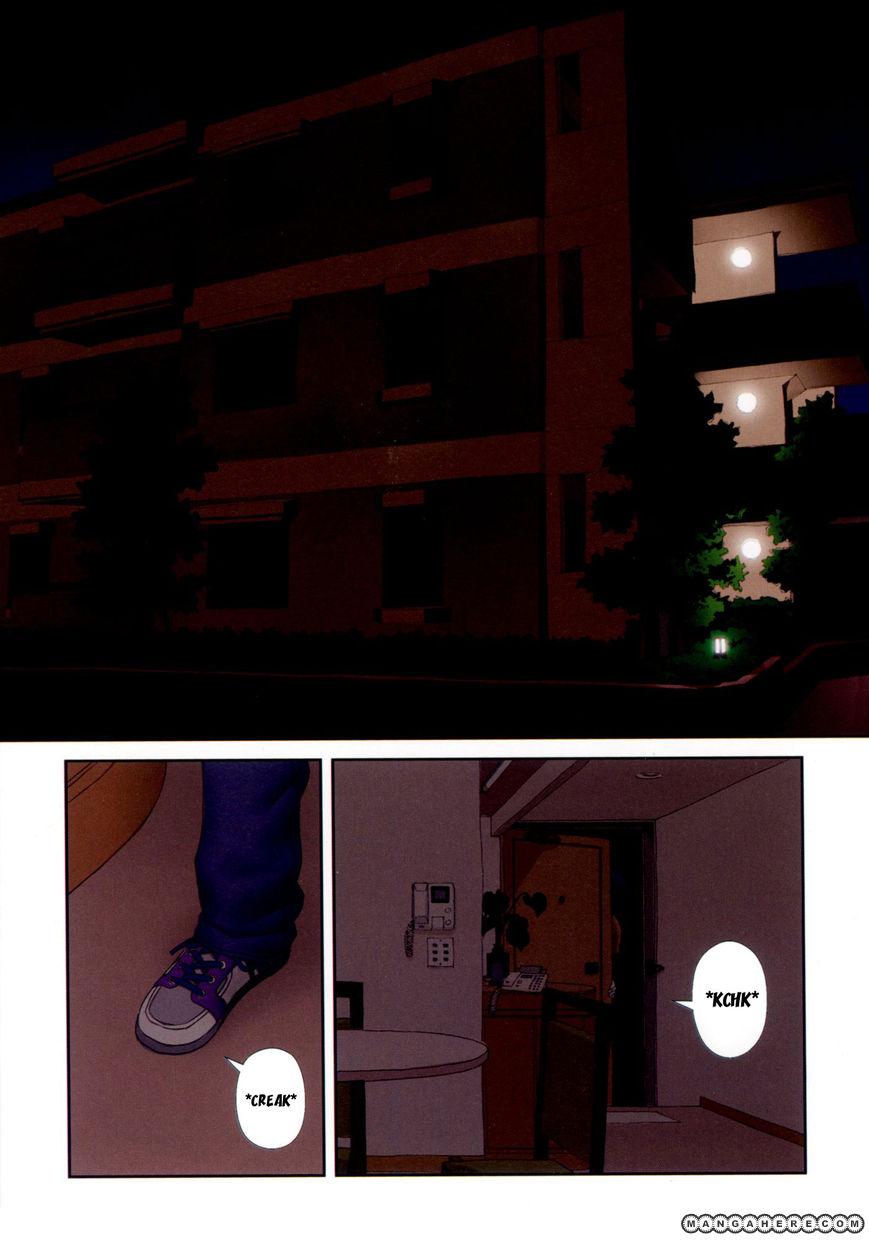 Mai no Heya 24 Page 2