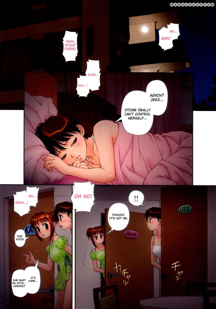 Mai no Heya 25 Page 2