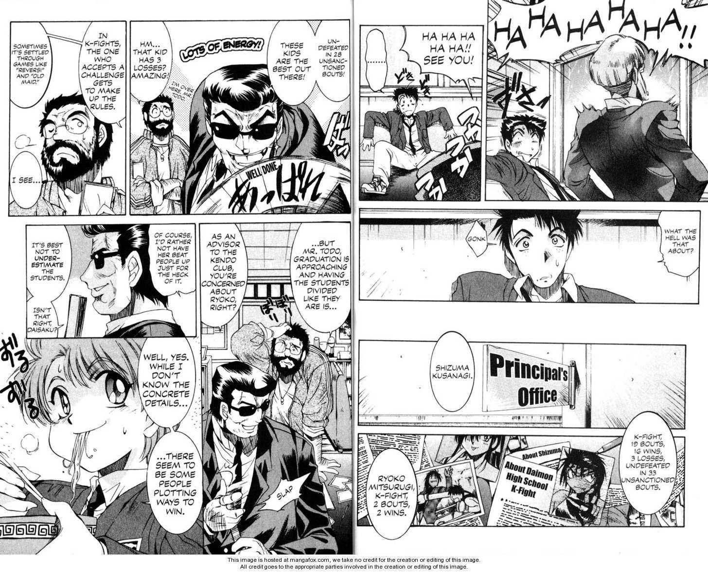 Real Bout High School 3 Page 4