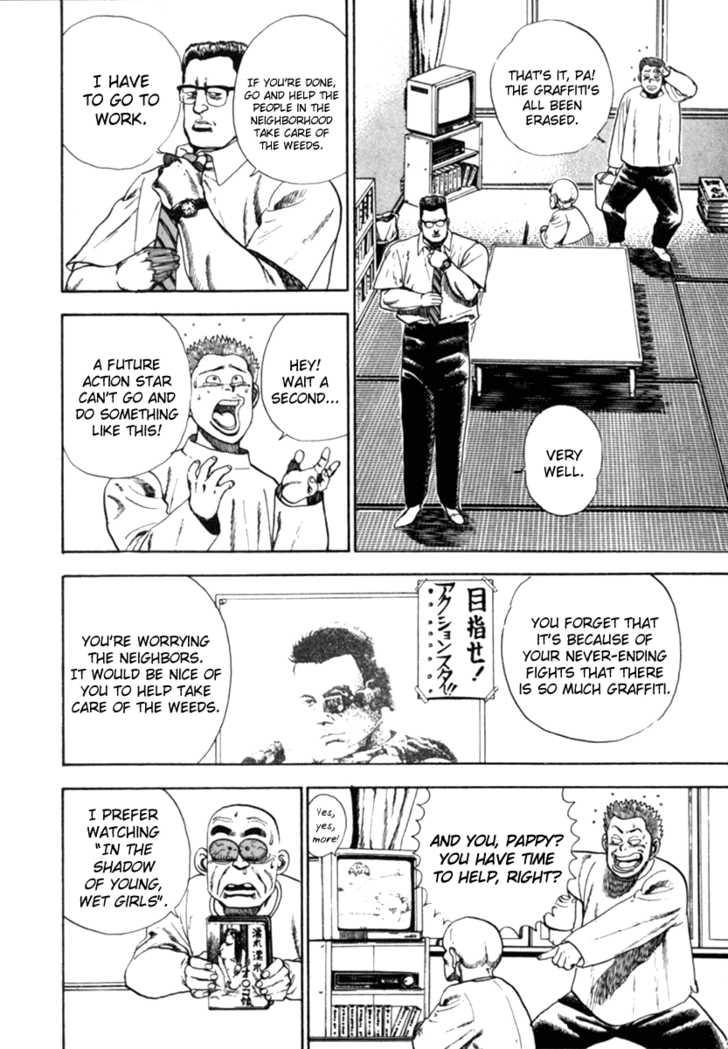 Koukou Tekkenden Tough 3 Page 3