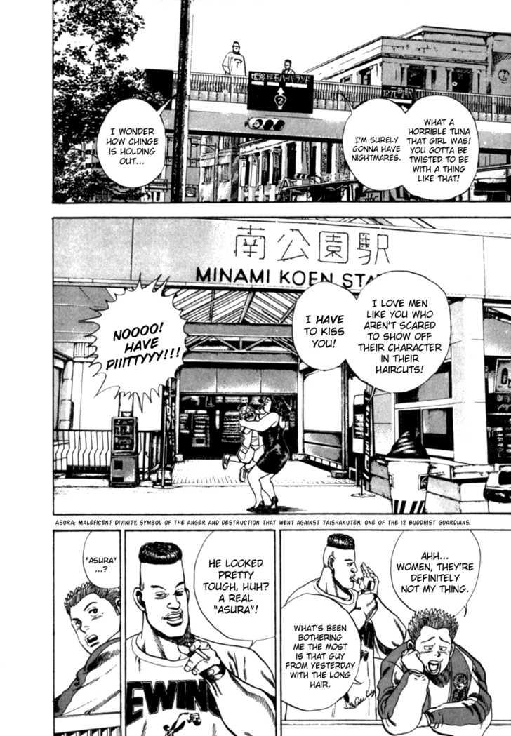 Koukou Tekkenden Tough 4 Page 4