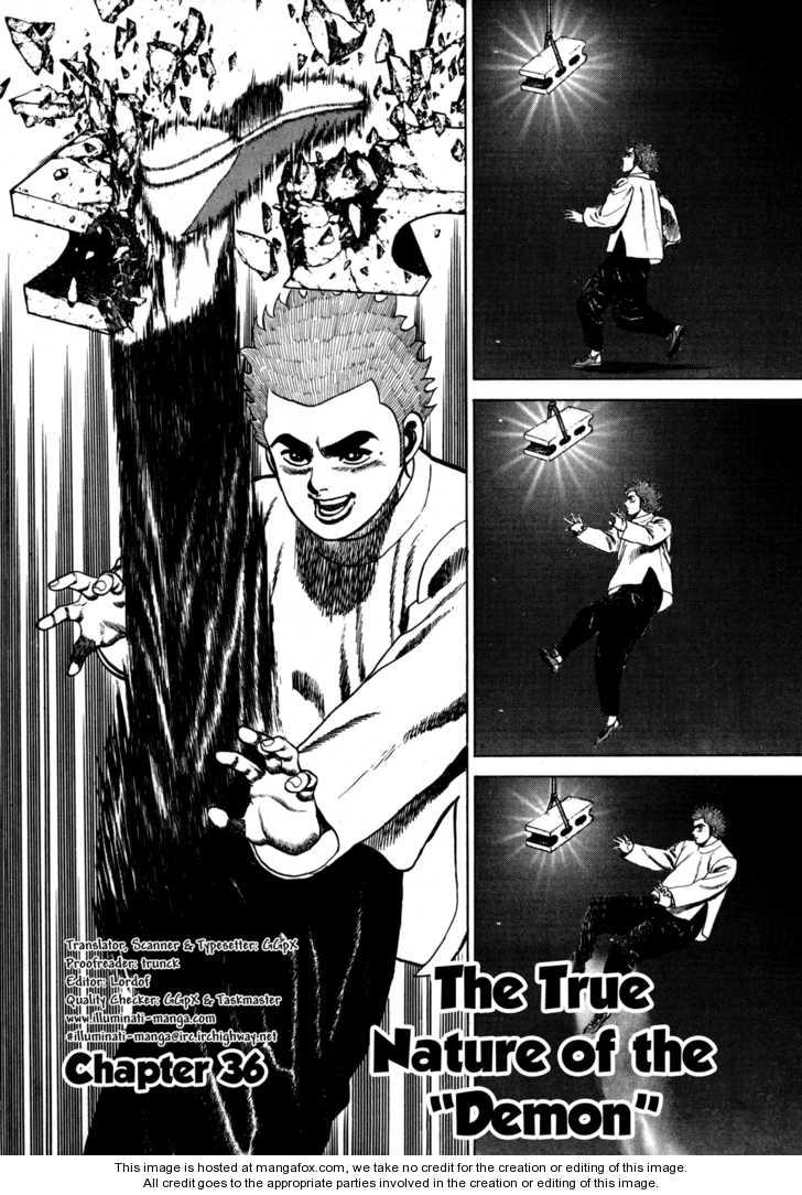 Koukou Tekkenden Tough 36 Page 2