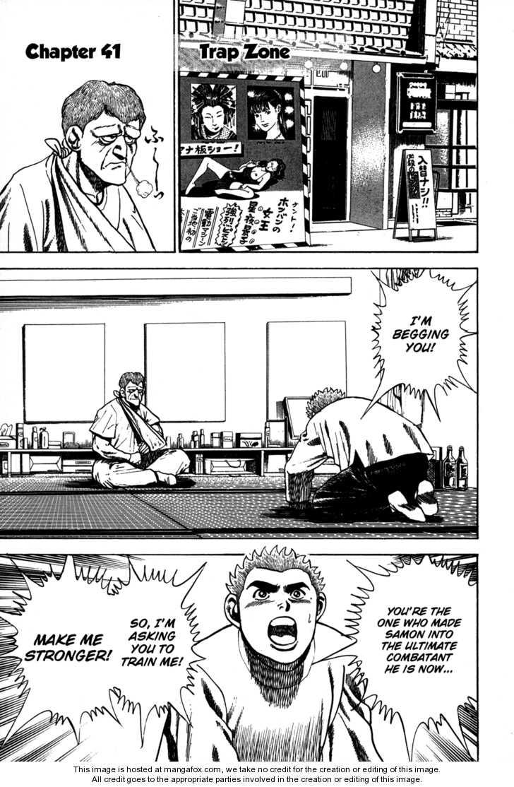 Koukou Tekkenden Tough 41 Page 1