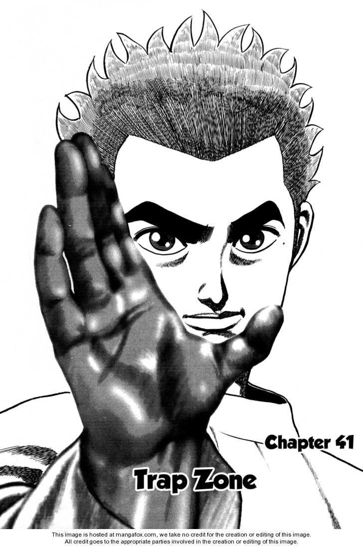Koukou Tekkenden Tough 41 Page 2
